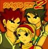 Παιχνίδια Δράσης - Magic Jet 2